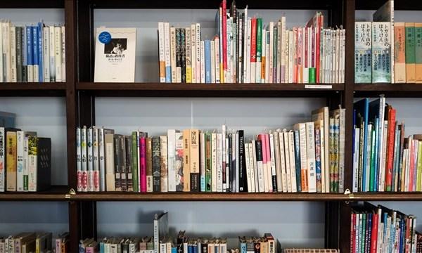 Library Books_1532382071423.jpg.jpg