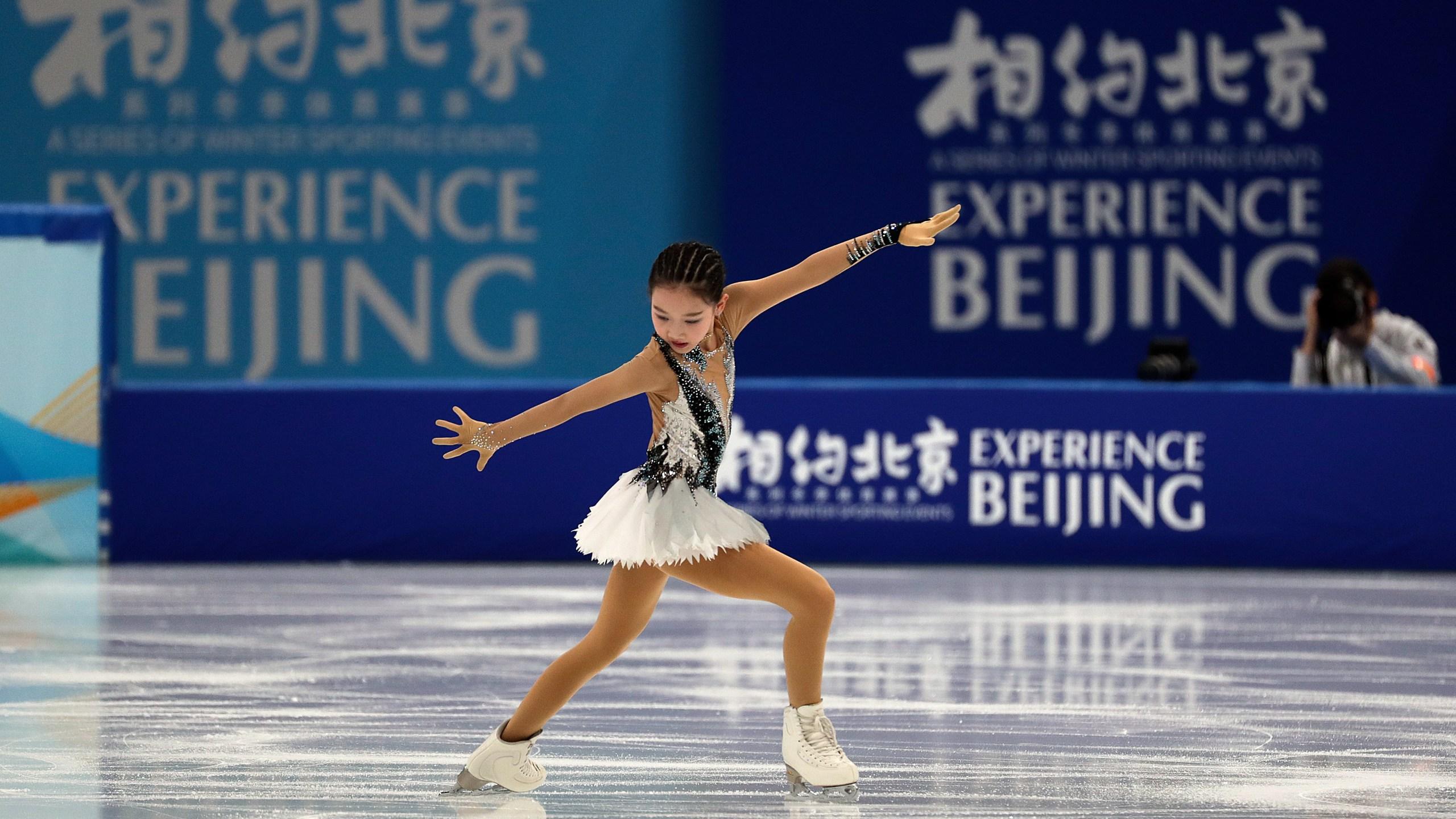Xu Jingyu